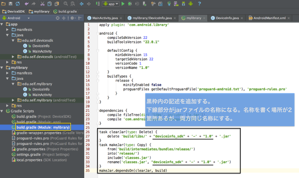 androidsdk7