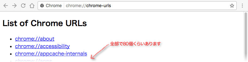 chrome://chrome-urls