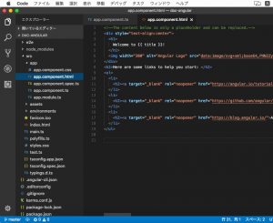 Visual Studio Code の画面